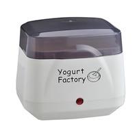 Electric Yogurt Maker Multifunction full Automatic Natto Fermenting Machine Yoghurt Fermenter 110V 220V