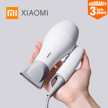 XIAOMI MIJIA YUELI HD 066W Hair Dryer diffuser Home 1200W hair care Professinal Quick Dry Portable Travel Foldable handle