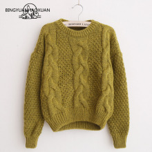 BINGYUANHAOXUAN 2018 Women Thick Line Twist Sweaters And Pullovers Plaid Knitting Mohair Sweater Female Loose Variegated