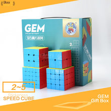 Shengshou GEM 1pcs& 4pcs/Set 2x2 3x3 4x4 5x5 Magic Cube 3x3x3 4x4x4 5x5x5 2x2x2 Puzzle Cube Gift Box Educational Toy(China)