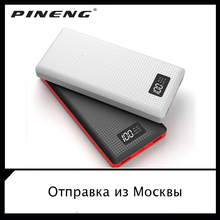 Hot sal Power Bank PINENG PN - 969 20000mAh Dual USB Externa