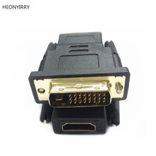 HDMI Male Female Ke DVI D 24 + 1 Pin Male Adaptor Converter HDMI2DVI Kabel Switch untuk PC untuk PS3 Proyektor TV Box HDTV TV LCD(China)