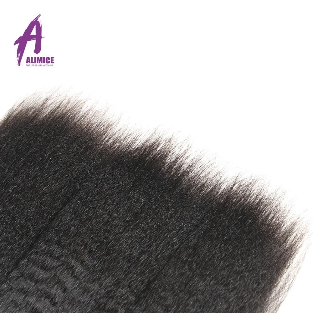 Alimice 브라질 야키 스트레이트 헤어 1/3/4 번들 특가 - 인간의 머리카락 (검은 색) - 사진 5