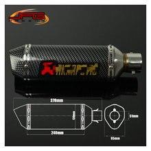 MOKALI ID 51MM muffler motorcycle escape moto r3 crf230 mt 09 cbr500r benelli 300 gy6 gsxr 750 175-600CC scarico moto exhaust