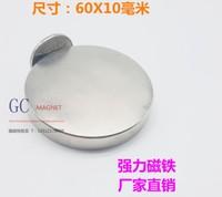 Magnet 60x10 Strong Bulk Round magnet NdFeB Neodymium Disc Magnets Dia 60x10mm Rare Earth NdFeB Magnet 60*10