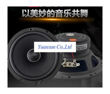 NT600C 6.5 inch coaxial car speaker car audio conversion subwoofer tweeter