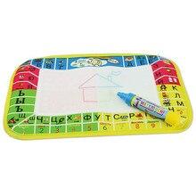 Коврик для рисования водой, доска для письма, волшебная ручка, подарок 25X16,5 см, для детей, для творчества, для обучения воображению
