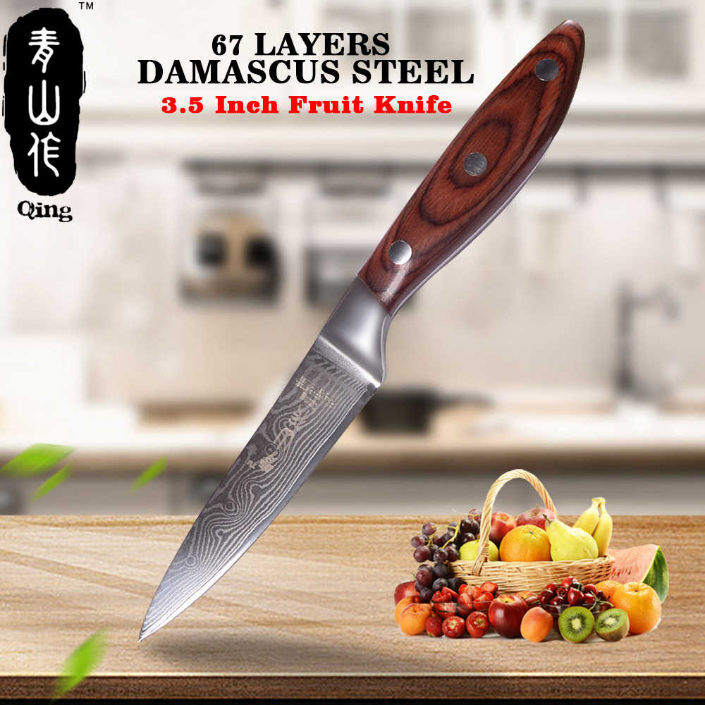 QING Brand Sharp Damascus Knife 67 Layers Damascus Steel Cooking Tools Color Wood Handle Kitchen knife 3.5 inch Paring Knife