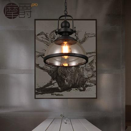 Northern Europe Vintage Creative Glass Pendant Light Loft Restaurant Light Cafe Decoration Lamp AC90-265V Free Shipping потолочная люстра de markt city оливия 638012405