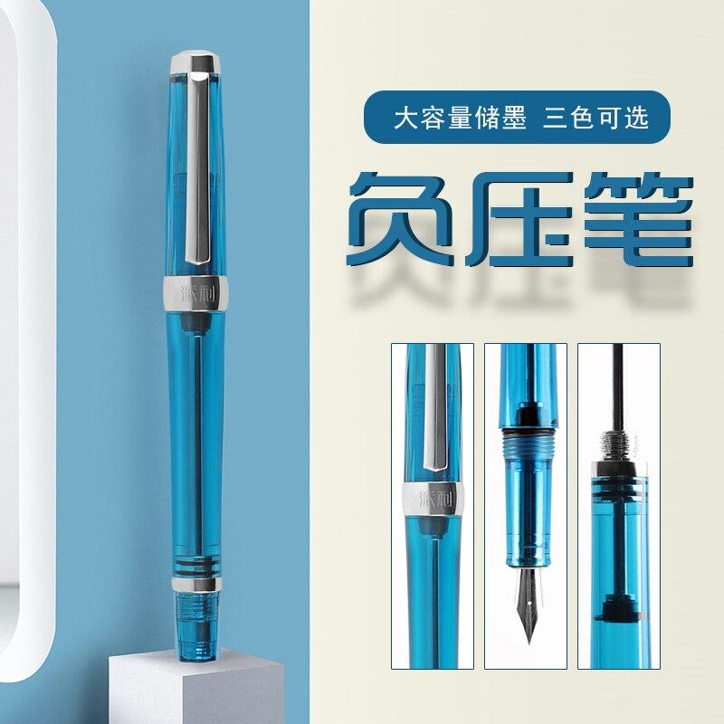 2019 Wing Sung 3013 Paili 013 Vaccum Fountain Pen Resin EF//F Nib Ink Pen