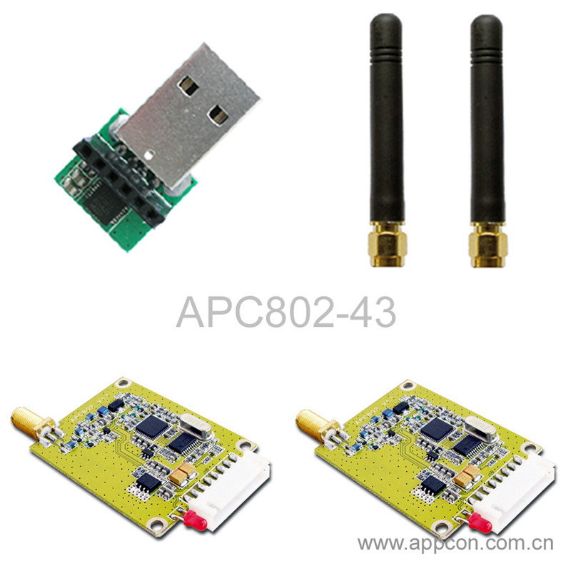 APC802 / with usb package / support online frequency conversion / 3Km communication 802