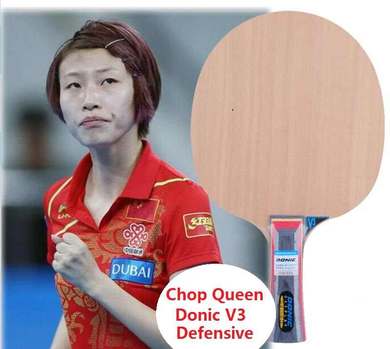 Original Donic deplay senso table tennis blade Defplay Senso V3 3308 table tennis rackets defensive chop player