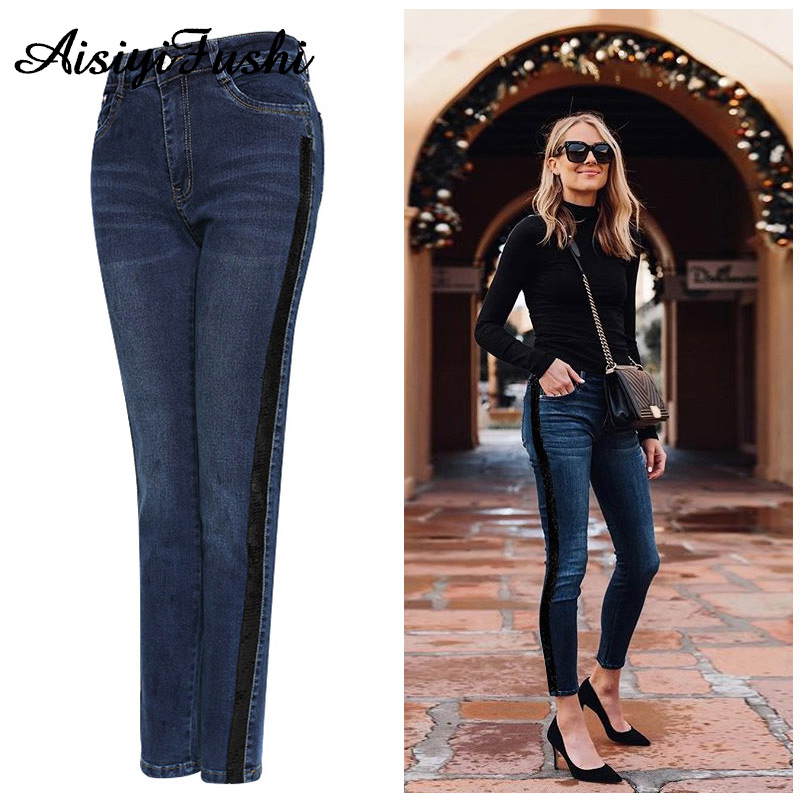 Lukin Yoyo Jeans For Women Befree Push Up Scratched Mom Jeans Femme Lady Womens Jeans Vaqueros Mujer Skinny Pants Bottoms
