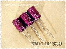 30 ШТ. ELNA Фиолетовый красный халат SILMIC CE-ВР (RBS) 3.3 мкФ/50 В аудио с не-полярных электролитический конденсатор бесплатная доставка