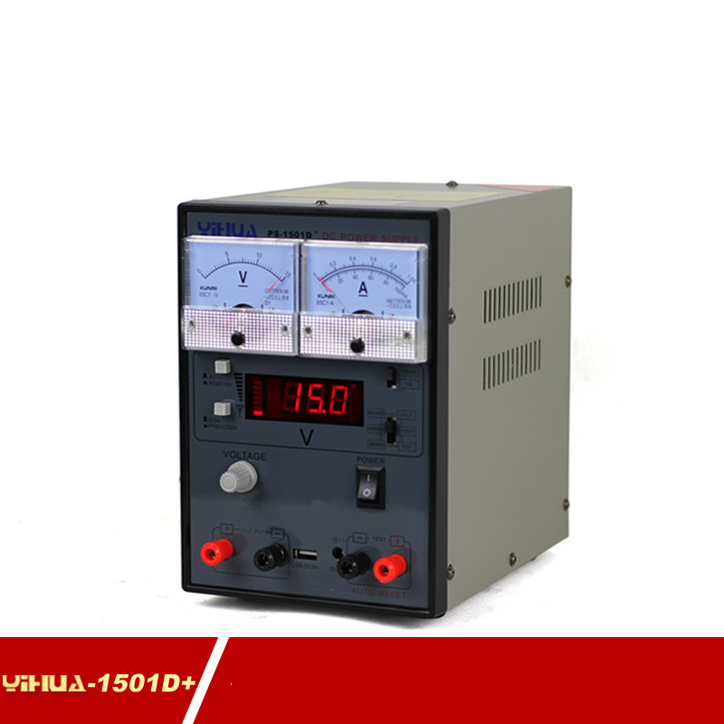 ФОТО YIHUA 220V 1501D+ 15V 1A Adjustable DC Power Supply Mobile Phone Repair Test Regulated Power Supply