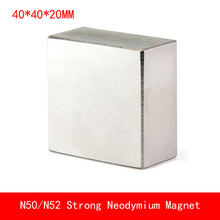 block 40x40x20mm rare earth Magnet N50 N52 Neodymium Magnets surface plated nickle 40*40*20MM