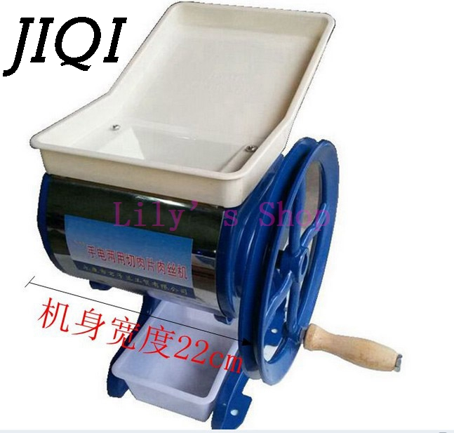 JIQI Household commercial manual pig meat slicer Grinder Cutter hand-cranked beef lamp grinding Chopper machine meatloaf mincer