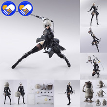 10-15cm NieR Automata YoRHa No. 2 Type B 2B fighting Action figure PVC Toys collection doll anime cartoon model Christmas Gifts cmt original bandai tamashii nations s h figuarts street fighter ken masters fighting body action figure anime pvc toys figure