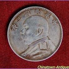 Feb 1914 ROC казначейство Серебряная монета доллар, Юань Ши-кай