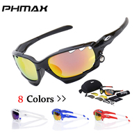 2016 PHMAX Brand Cycling Glasses 3 Lens Mountain Bike Goggles 8 Colors Cycling Sunglasses Racing Bicycle