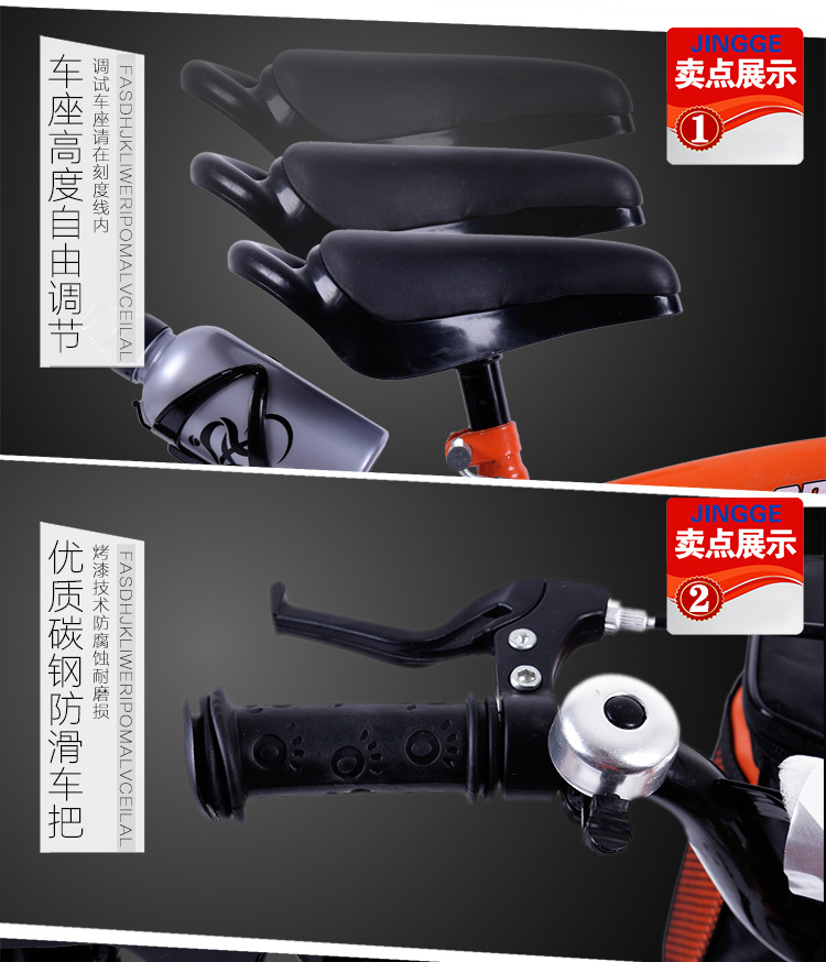 HTB1tISBSYvpK1RjSZPiq6zmwXXat 2019 hot sell Wisdom children bicycle boy 12/14/16 inch 2-9 years old baby bicycle stroller men and women children single