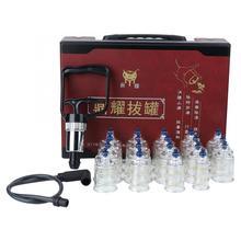 Przyssawki Jar próżniowy zestaw do baniek masażu terapii bańki narzędzia do masażu ulga w bólu aspiracyjne bańki chiński medyczny