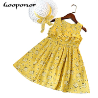 New Fashion Girls Summer Dress With HAT 2 Pcs Yellow Floral Kids Girl A Line Dress