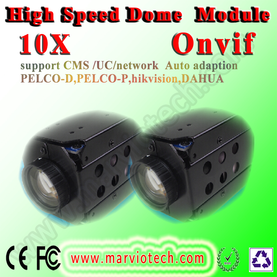 FULL HD 1080P mini IP PTZ camera module X10 Zoom Onvif RS485 RS232 the cctv surveillance security system ,