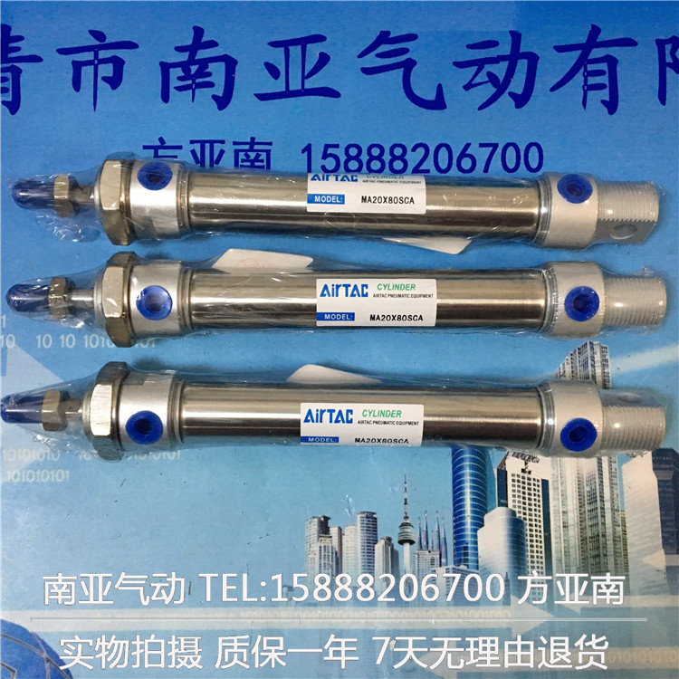 AIRTAC Stainless steel mini-cylinder  MA series MA20*80-S-CA  MA20*100-S-CA MA20*125-S-CA MA20*150-S-CA original airtac mini cylinder stainless steel ma series ma16x85su