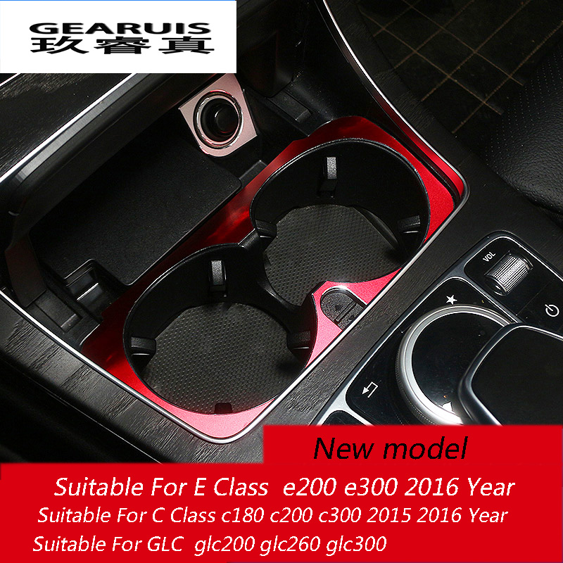 Car-Styling Water Cup Holder Panel Decoration Frame Cover Trim Sticker Accessories For Mercedes Benz C/E Class GLC W205 W213 car center console dashboard speaker cover protection cover trim for mercedes benz c class w205 c180 c200 c260 glc class x253