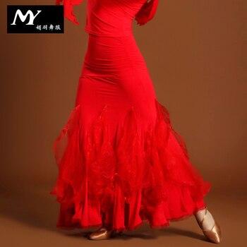 Ballroom Dance Dress Ballroom Dancing Dress Newest Design Handmade Dance Skirt /standard Competition Modern Waltz Tango Hb094