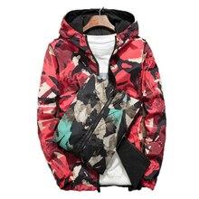 Men Streetwear Hooded Jackets Men 2018 Camouflage Color Block Pullover Bomber Hooded Jacket Fashion Tracksuit Casual Coat Men hooded color block ribbed coat
