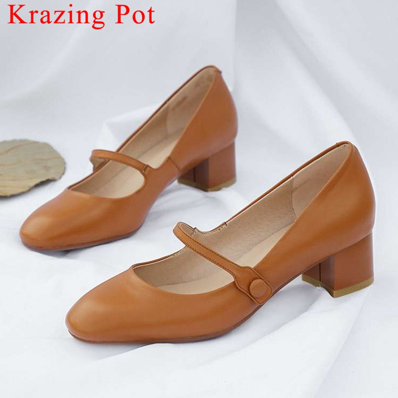 Krazing Pot cow leather thick med heels slip on square toe shallow pumps art girls daily