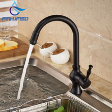 Поворотный носик Кухня кран Одной ручкой отверстие масло втирают Бронзовый Смеситель с горячей и холодной воды