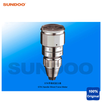 Sundoo STK-0.45 0.05-0.45cN.m Handheld Small Torque Measurement Tools Meter