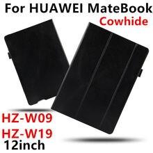 Case Кожа Для Huawei MateBook Смарт-чехол Кожаный Защитный Tablet PC 12 дюймов Для Matebook HZ-W09 W19 W29 Протектор
