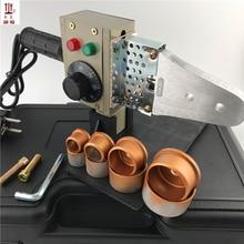 1 مجموعة أدوات السباكة 220 فولت 600 واط التحكم في درجة الحرارة أنابيب بلاستيكية آلة لحام الأنابيب 20 32 مللي متر Wlelder PPR عنصر التدفئة