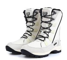 hot deal buy women winter walking boots ladies snow boots waterproof anti-skid skiing shoes women snow shoes trekking shoes for-40c