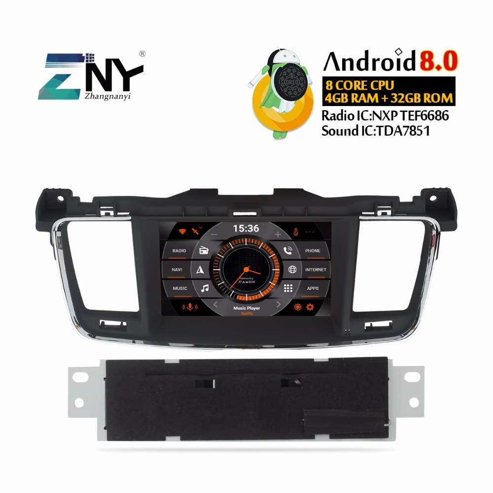 "Android 8.0 Car DVD Auto Radio For Peugeot 508 2011-2014 7"" IPS Multimedia GPS Navigation Audio Video Stereo 4+32GB Gift Camera"