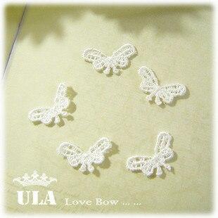 Wholesale applique butterfly design DIY Decoration Lace Fabric Paste Decoraive Cloth Paste Lace Applique 200pcs/lot