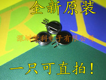 Farah capacit S3R3224 0.22F 3.3 V super capacitor 3.3V0.22F DMS3R3224 original de importação