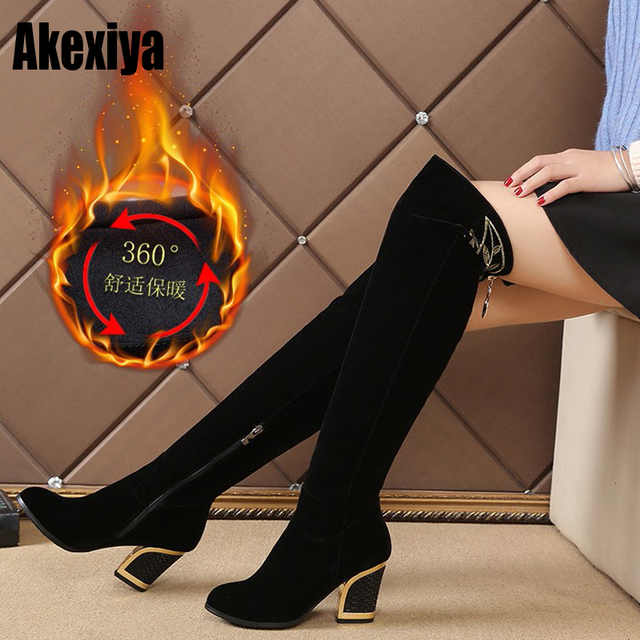 Suede Knee high Metal Fashion Boots