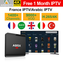 IPTV France Box French Arabic IPTV Free 1 Month IPTV Code A95X R1 Android TV Box Belgium Morocco IP TV Turkey Netherlands IP TV цены онлайн