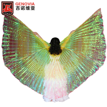 Girl Kids Angel Wings Belly Dance Costume Childrens Isis 360 Gradient Colourful (with 2 Sticks)