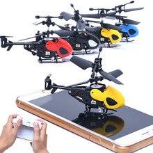 RC 2CH Мини вертолет Радио пульт дистанционного управления микро 2 канала игрушка в подарок уличная машина игрушки Прямая поставка