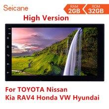 Seicane Android 8.1 2Din Universal Car Radio 2 GB di RAM + 32 GB di ROM GPS Multimedia Player Per TOYOTA Nissan kia RAV4 Honda VW Hyundai