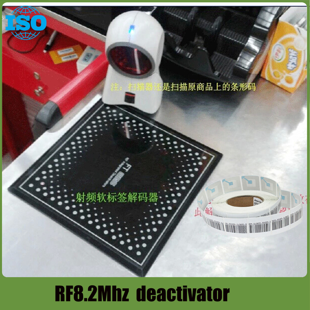 Supermarket anti theft system soft label deactivator RF8.2Mhz hzsecurity am mono system for anti shoplifting in the supermarket or garment stores 58khz