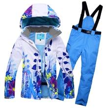 -30 Лыжная куртка открытая для женщин лыжные костюмы Лыжная куртка и брюки Сноубординг Костюмы Пальто непромокаемая ветрозащитная Лыжная куртка