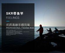 KAWA New Product Fishing Rod Skyroad, Ultra Light Fishing Carbon Rod, Sleeve-fish and  Siniperca chuatsi  Fishing Rod