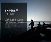 KAWA New Product Fishing Rod Skyroad, Ultra Light Fishing Carbon Rod, Sleeve fish and Siniperca chuatsi Fishing Rod
